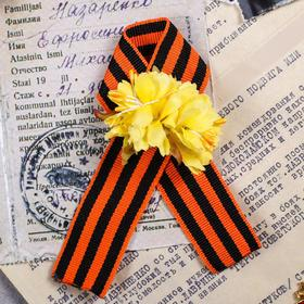 "Ribbon with flowers ""Thank you for our Victory"", 10.5 x 14 cm"