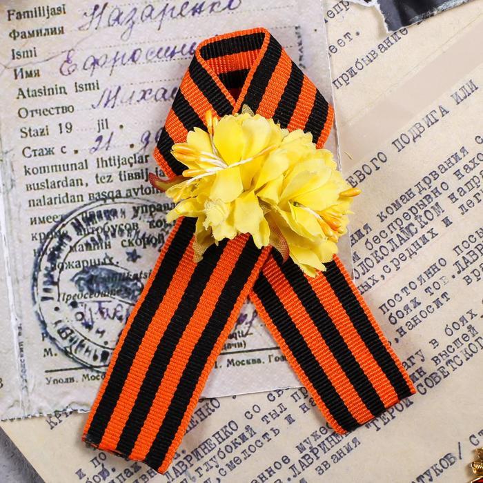 Лента георгиевская с цветами «Спасибо за нашу Победу»
