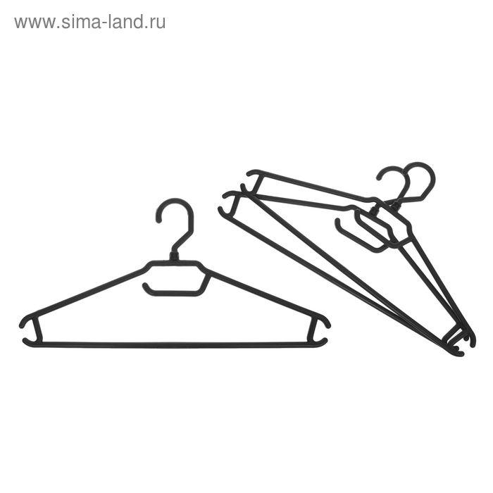 Вешалка-плечики Modern, поворотные, комплект 3 шт, размер 52-54, цвет черный