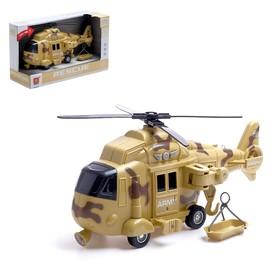 Вертолет инерционный «Военный»