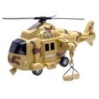 Вертолет инерционный «Военный» - фото 105641239