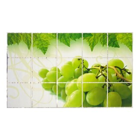 Наклейка на кафельную плитку 'Зелёный виноград' 75х45 см Ош