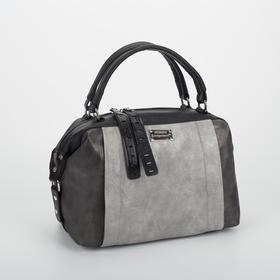 Women bag 1374, 30 * 12 * 22, separate with a zipper, 3 n / pockets, belt length, gray cage