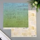 """Набор бумаги для скрапбукинга (10 листов) """"Записи"""", 30,5х30,5 см, плотность 190 гр"""