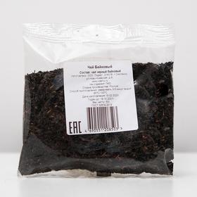 Чай чёрный байховый, 50 г