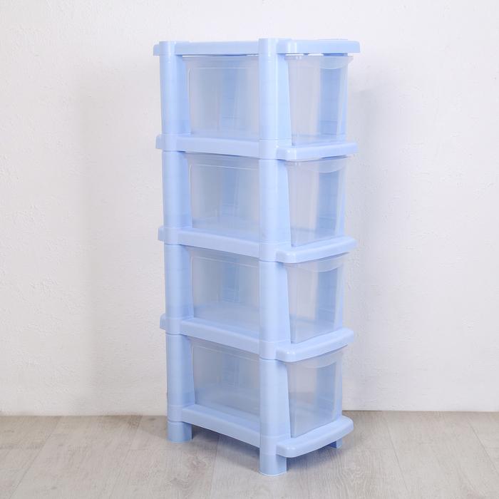 Комод 4 секции Deco, цвет голубой