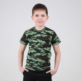 Футболка цветная детская, 6 лет, зелёный хаки Ош