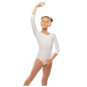 Костюм гимнастический п/э, цвет белый, размер 36