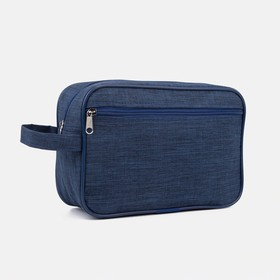 71032D Cosmetic bag road, 25 * 8 * 17, separate with a zipper, n / pocket, blue