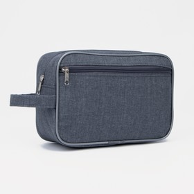 71032D Cosmetic bag road, 25 * 8 * 17, separate with a zipper, n / pocket, gray