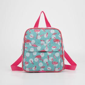 4920 D Children's backpack, 22 * 6 * 23, separate with a zipper, n / pocket, turquoise / rose flamingo