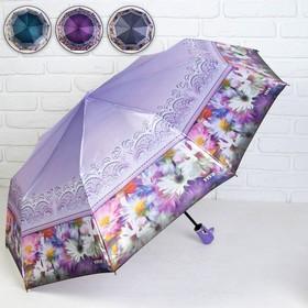 Зонт полуавтоматический «Цветы», 3 сложения, 9 спиц, R = 50 см, цвет МИКС