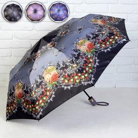 Зонт полуавтоматический «Узоры», 3 сложения, 9 спиц, R = 50 см, цвет МИКС