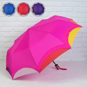 Зонт полуавтоматический «Радуга», 3 сложения, 9 спиц, R = 48 см, цвет МИКС