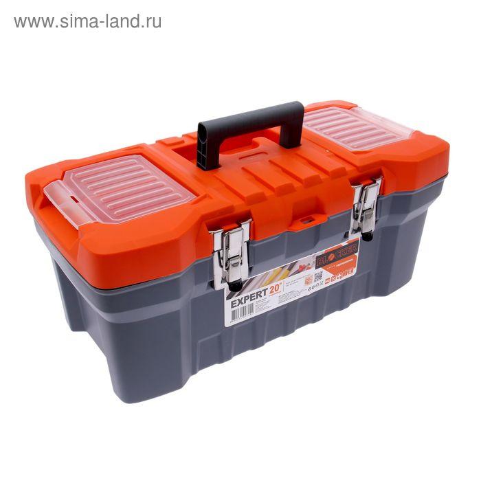 Ящик для инструментов Expert, цвет серо-свинцовый
