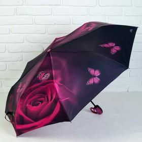 Зонт автоматический «Бабочки и розы», в подарочной упаковке, 3 сложения, 8 спиц, R = 50 см, цвет розовый