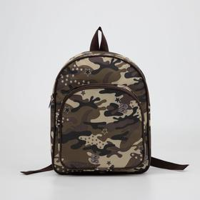 4807 P-210 / D Children's backpack, 24 * 12 * 30, separate with a zipper, n / pocket, camouflage