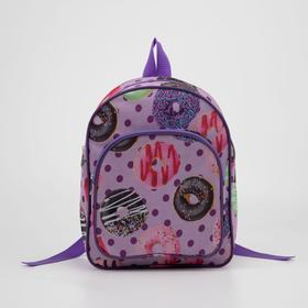 4807 p-210 / d Children's backpack, 24 * 12 * 30, separate with a zipper, n / pocket, donuts with lilac