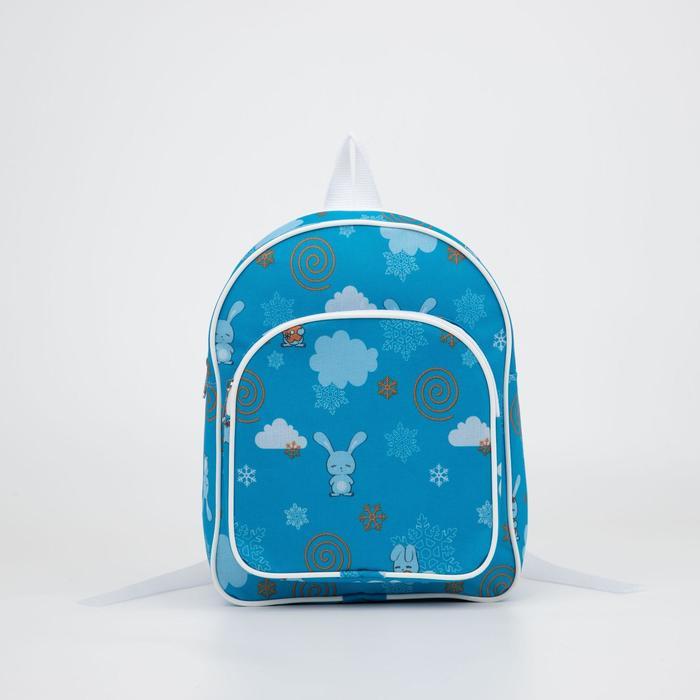 Рюкзак детский, отдел на молнии, наружный карман, цвет голубой - фото 2087926