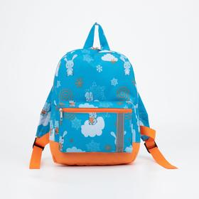 4818 P-600 / D Backpack det., 21 * 11 * 29, separate with a zipper, n / pocket, light-reflecting strip, blue hare oran