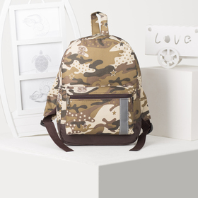 4818 p-600 / d Backpack det., 21 * 11 * 29, separate with a zipper, n / pocket, light-reflecting strip, camouflage