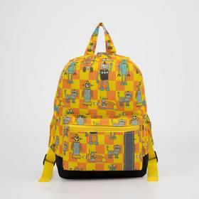 Рюкзак детский, отдел на молнии, наружный карман, светоотражающая полоса, цвет жёлтый
