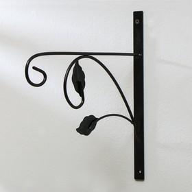 Bracket for planter forged, 30 cm, metal, black, leaves
