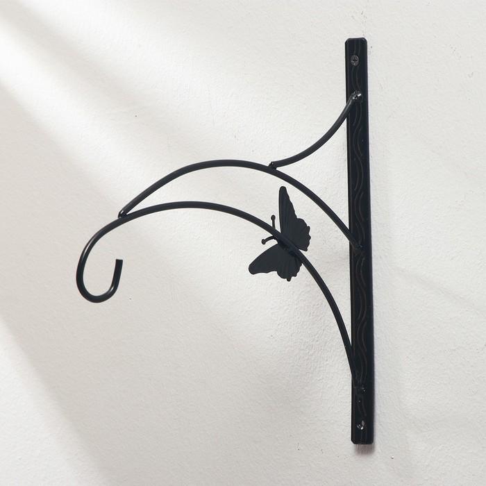 Кронштейн для кашпо, кованный, 25 см, металл, чёрный, «Бабочка в узоре»