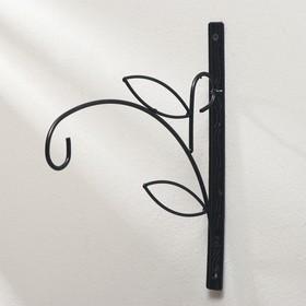 Bracket for planter forged, 25 cm, metal, black, hook