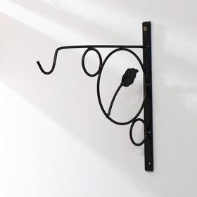 Bracket for planter forged, 30 cm, metal, black, leaf