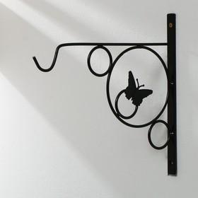 Кронштейн для кашпо, кованный, 30 см, металл, чёрный, «Бабочка в кольце» Ош