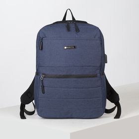 Рюкзак школьный, классический, отдел на молнии, 2 наружных кармана, 2 боковых кармана, с USB и AUX, цвет синий