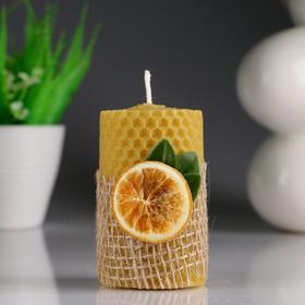 """Свеча из вощины """"Классика"""" с апельсином, 5,3×8 см"""