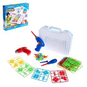 Конструктор в чемоданчике «Создавай и играй», с электрической дрелью 2 штуки, 190 деталей