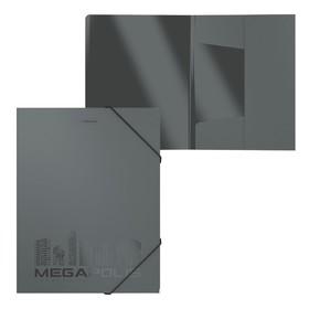 """Папка на резинке А4 ErichKrause """"MEGAPOLIS"""", корешок 5 мм, толщина 600 мкм, тиснение """"песок"""", серая"""