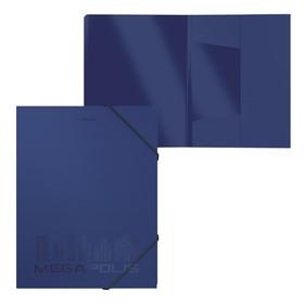 """Папка на резинке А4 ErichKrause """"MEGAPOLIS"""", корешок 5 мм, толщина 600 мкм, тиснение """"песок"""", синяя"""