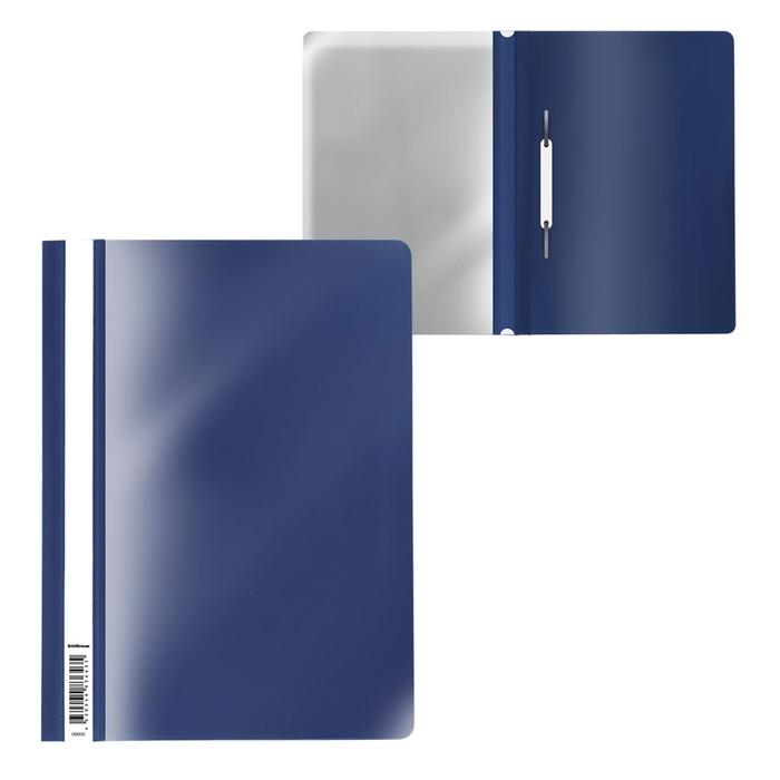 Папка-скоросшиватель A4, ErichKrause Fizzy Classic, синяя