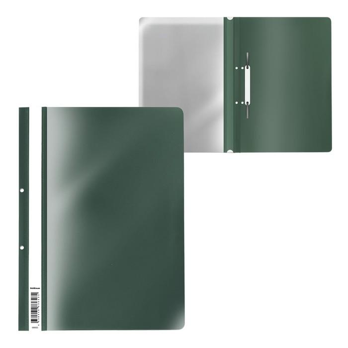 Папка-скоросшиватель с перфорацией A4, ErichKrause Fizzy Classic, зелёная