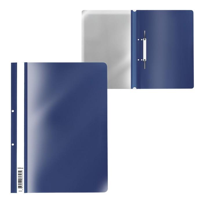 Папка-скоросшиватель с перфорацией A4, ErichKrause Fizzy Classic, синяя