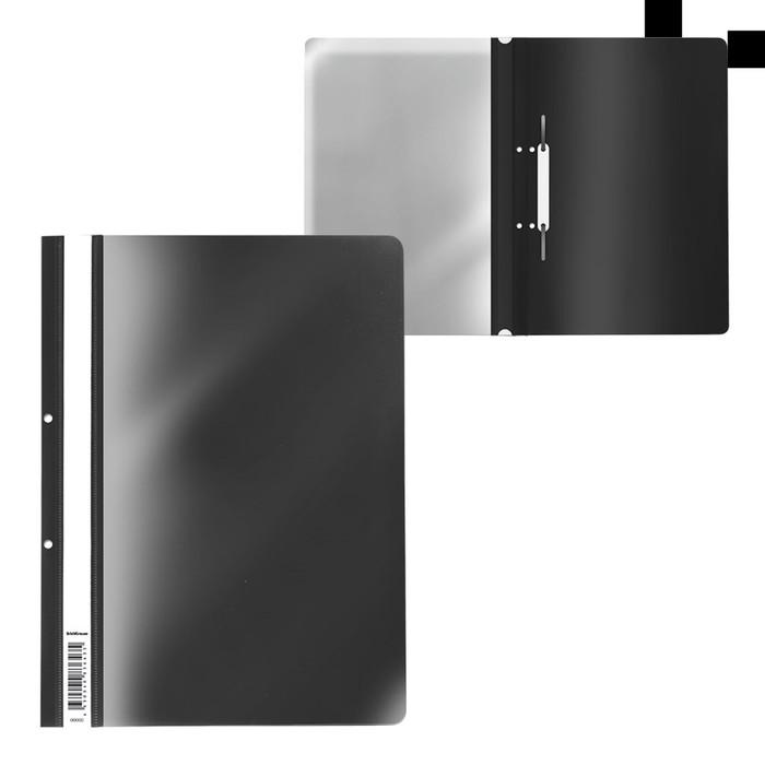 Папка-скоросшиватель с перфорацией A4, ErichKrause Fizzy Classic, чёрная