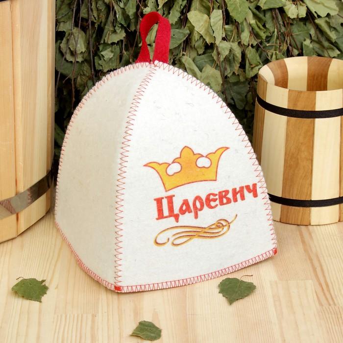 Шапка для бани и сауны детская с вышивкой «Царевич», белая