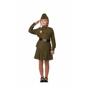 Карнавальный костюм «Солдатка», блуза, юбка, головной убор, брошь, р. 32, рост 128 см