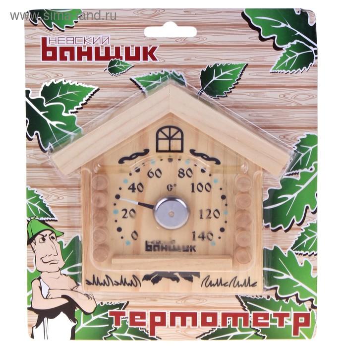 "Термометр для бани и сауны ""Избушка"""