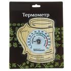 """Деревянный термометр для бани и сауны """"Пивная кружка"""","""