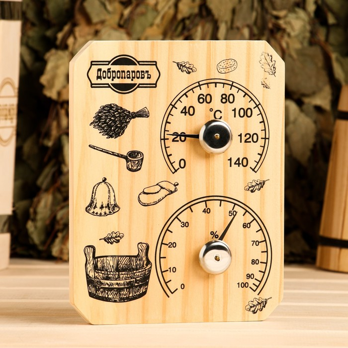 "Деревянный термометр+гигрометр для бани и сауны ""Банщик"", 14*18 см,"
