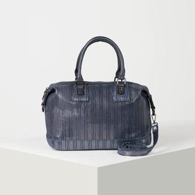 Сумка женская, отдел на молнии, наружный карман, регулируемый ремень, цвет синий