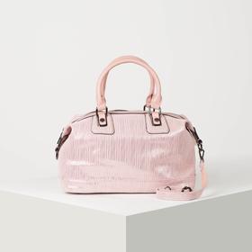 Сумка женская, отдел на молнии, наружный карман, регулируемый ремень, цвет розовый