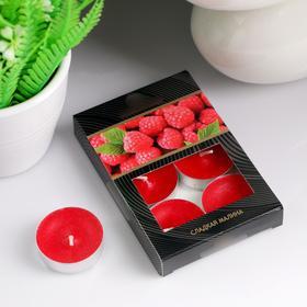 """Набор чайных свечей ароматизированных """"Сладкая малина"""" в подарочной коробке, 6 шт"""