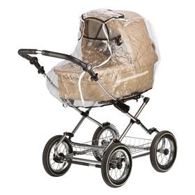 Дождевик на коляску универсальный со светоотражателем, в сумке