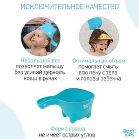 Ковшик для мытья головы Dino Scoop, цвет мятный - фото 4635657